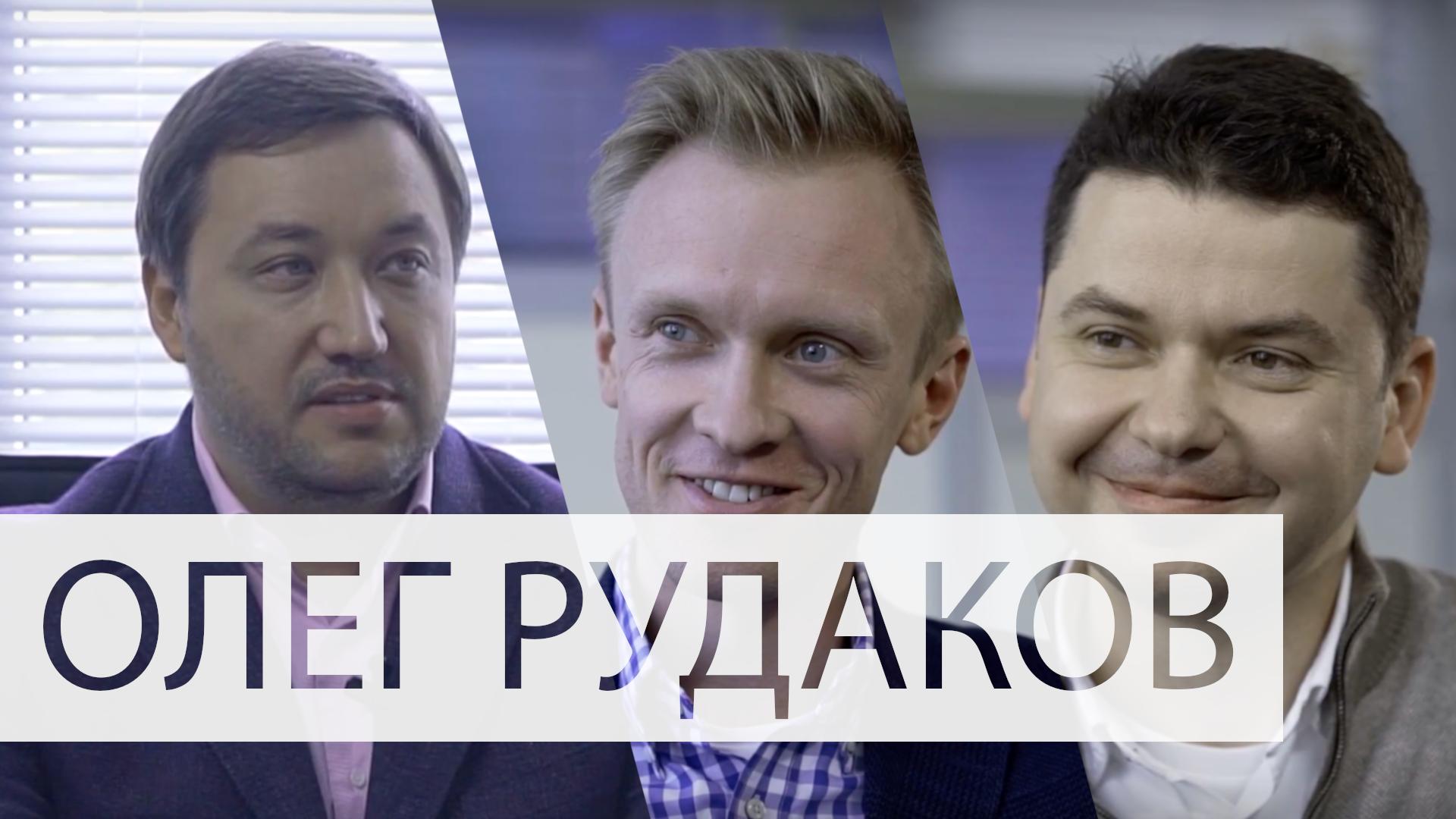 Олег Рудаков об оптических трансформаторах и бизнесе за рубежом